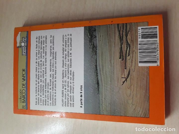 Libros antiguos: 11-00182 - NUBE DE NOVIEMBRE - Foto 2 - 127593263