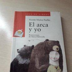Libros antiguos: 11-00158 - EL ARCA Y YO. Lote 127591631