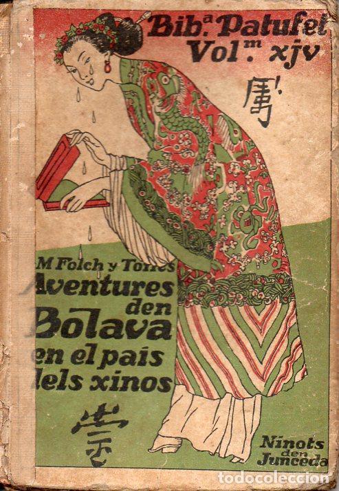 FOLCH I TORRES : AVENTURES D'EN BOLAVÀ EN EL PAÍS DELS XINOS (BAGUÑÁ, 1912) EN CATALÁN (Libros Antiguos, Raros y Curiosos - Literatura Infantil y Juvenil - Novela)