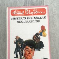Libros antiguos: LIBRO LECTURA JUVENIL MISTERIO DEL COLLAR DESAPARECIDO DE ENID BLYTON. Lote 141186374