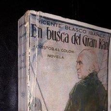 Libros antiguos: VICENTE BLASCO IBAÑEZ. EN BUSCA DEL GRAN KAN. CRISTOBAL COLÓN. 1.929. Lote 157053174