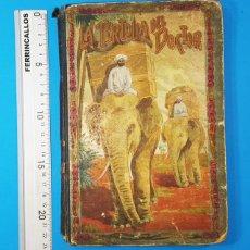 Libros antiguos: LA TERTULIA DEL DOCTOR, MANUEL MARINEL-LO, BIBLIOTECA DE VACCIONESM SUC DE BLAS CAMI 1912 92 PAG. Lote 159366010
