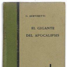 Libros antiguos: GIGANTE DEL APOCALIPSIS, EL . ARALUCE 1ª EDICIÓN 1930. Lote 162959514