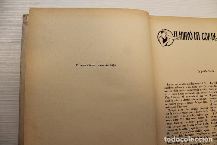 Libros antiguos: EL MINYÓ DEL COP DE PUNY, ILUSTRADO POR OPISSO, CLOVIS EIMERIC, ED. JOVENTUT, 1934, PRIMERA EDICIÓN - Foto 6 - 165744298
