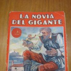 Libros antiguos: LA NOVIA DEL GIGANTE. Lote 168702440