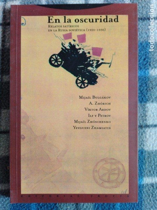 NOVELA - EN LA OSCURIDAD (Libros Antiguos, Raros y Curiosos - Literatura Infantil y Juvenil - Novela)