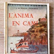 Libros antiguos: L'ÁNIMA EN CAMÌ. Lote 174307339