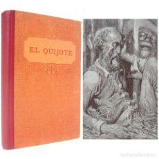 Libros antiguos: 1932 - EL QUIJOTE ILUSTRADO POR DORÉ - ESCASA EDICIÓN ESCOLAR - LÁMINAS - GRABADOS - CERVANTES. Lote 175449787