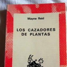 Libros antiguos: LOTE DE NOVELAS DEL CAPITÁN MAYNE REID. Lote 178928217