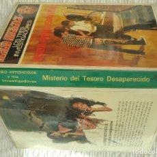 Libros antiguos: ALFRED HITCHCOCK Y LOS TRES INVESTIGADORES. MISTERIO DEL TESORO DESAPARECIDO. MOLINO 1968.. Lote 181720302