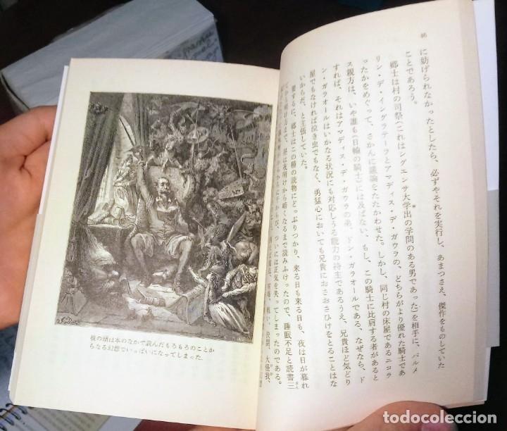 Libros antiguos: LIBRO de 2003 JAPONÉS. DON QUIJOTE DE LA MANCHA. MIGUEL DE CERVANTES. ILUSTRACIONES DE GUSTAVE DORÉ - Foto 3 - 182634583