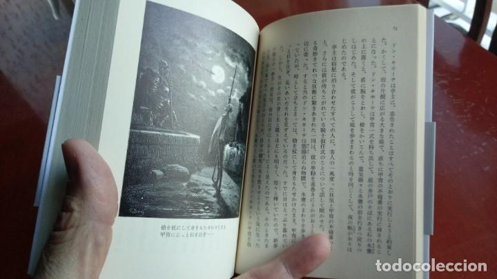 Libros antiguos: LIBRO de 2003 JAPONÉS. DON QUIJOTE DE LA MANCHA. MIGUEL DE CERVANTES. ILUSTRACIONES DE GUSTAVE DORÉ - Foto 6 - 182634583