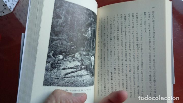Libros antiguos: LIBRO de 2003 JAPONÉS. DON QUIJOTE DE LA MANCHA. MIGUEL DE CERVANTES. ILUSTRACIONES DE GUSTAVE DORÉ - Foto 7 - 182634583