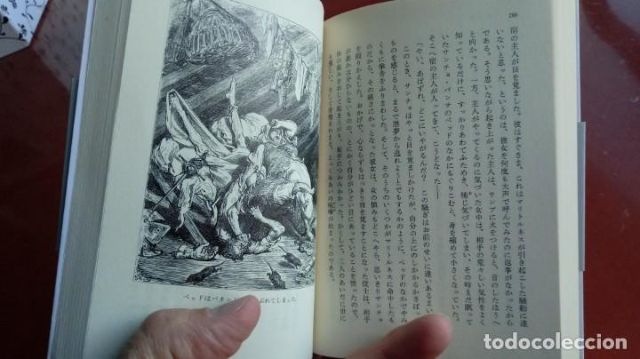 Libros antiguos: LIBRO de 2003 JAPONÉS. DON QUIJOTE DE LA MANCHA. MIGUEL DE CERVANTES. ILUSTRACIONES DE GUSTAVE DORÉ - Foto 8 - 182634583
