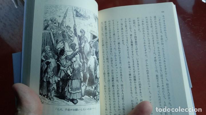 Libros antiguos: LIBRO de 2003 JAPONÉS. DON QUIJOTE DE LA MANCHA. MIGUEL DE CERVANTES. ILUSTRACIONES DE GUSTAVE DORÉ - Foto 10 - 182634583