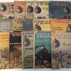 Libros antiguos: LOTE 15 EJEMPLARES LA VUELTA AL MUNDO DE DOS PILLETES. RAMÓN SOPENA EDITOR.. Lote 189328130