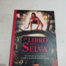 Libros antiguos: NOVELA DE AVENTURAS. Lote 191862008