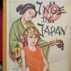 Libros antiguos: INGE IN JAPAN LYK FRANZ SCHNEIDER VERLAG . Lote 192130201