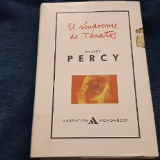 Libros antiguos: NARRATIVA MONDADORI EL SÍNDROME DE TÁNATOS WALKER PERCY. Lote 194893747