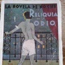 Libros antiguos: LA NOVELA DE NOCHE. Lote 197412162
