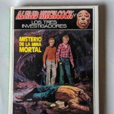 Libros antiguos: LIBRO MISTERIO DE LA MINA MORTAL- HITCHCOCK Y LOS 3 INVEST - 191 PAG - 1989. Lote 197489020