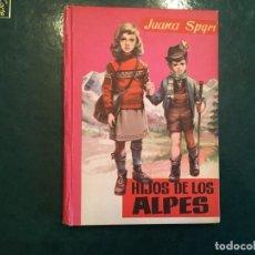 Libros antiguos: NOVELA JUVENIL HIJOS DE LOS ALPES, DE JUANA SPYRI,Nº 57 AÑO 1962 COLECCION GACELA BLANCA. Lote 197854070