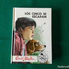 Libros antiguos: LOS CINCO SE ESCAPAN - Nº 24 - ENID BLYTON - EDITORIAL JUVENTUD S.A. - AÑO 1994 - SIN LEER. Lote 198029127
