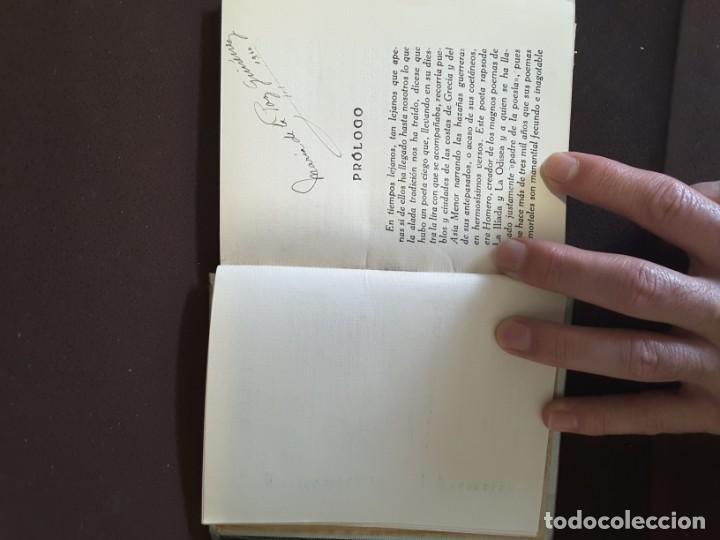 Libros antiguos: COLECCION ARALUCE LITERATURA JUVENIL CLASICA LA ILIADA O EL SITIO DE TROYA - Foto 3 - 198030376