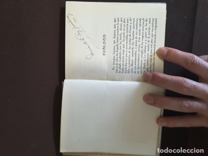 Libros antiguos: COLECCION ARALUCE LITERATURA JUVENIL CLASICA LA ILIADA O EL SITIO DE TROYA - Foto 6 - 198030376