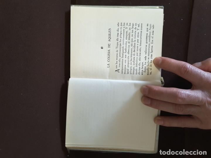 Libros antiguos: COLECCION ARALUCE LITERATURA JUVENIL CLASICA LA ILIADA O EL SITIO DE TROYA - Foto 11 - 198030376