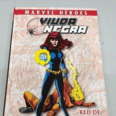 Libros antiguos: LA VIUDA NEGRA. RED DE INTRIGAS - MARVEL HEROES ¡ OBRA COMPLETA AGOTADO EN EDITORIAL.. Lote 168324560