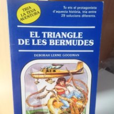 Libros antiguos: EL TRIANGLE DE LES BERMUDES -EN CATALAN. Lote 207998055
