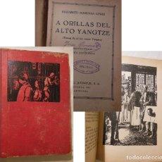 Libros antiguos: A ORILLAS DEL ALTO YANGTZE. 1935 ELIZABETH FOREMAN LEWIS. Lote 235522805