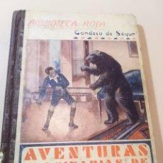 Libros antiguos: AVENTURAS IMAGINARIAS DE LEONCIO. Lote 245641370
