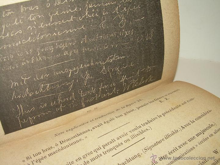 Libros antiguos: LIBRO TAPAS DE PIEL.......LE SPIRITISME ..( FAKIRISME OCCIDENTAL)...AÑO 1.887...CON GRABADOS Y FOTOS - Foto 20 - 48560301