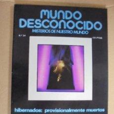 Libros antiguos: MUNDO DESCONOCIDO Nº 34 - HIBERNACION - ALQUIMIA COMPOSTELA / NOYA - REENCARNACION . Lote 49293412
