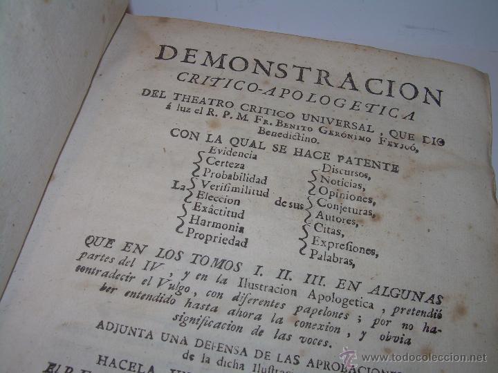 Libros antiguos: LIBRO TAPAS PERGAMINO...1.787....DUENDES,ESPIRITUS ,ZAHORIES,PIEDRA FILOSOFAL,DEMONIOS INCUBOS - Foto 4 - 53374570