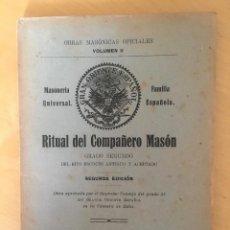 Libros antiguos: 1917.- MASONERIA. RITUAL DEL COMPAÑERO MASÓN. GRAN ORIENTE ESPAÑOL. OBRAS MASONICAS OFICIALES.. Lote 93701630