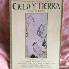Libros antiguos: CIELO Y TIERRA NUMERO CINCO VOLUMEN 2 1983. Lote 100999367