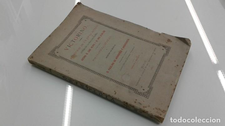 Libros antiguos: AVENTURAS DE UN JOVEN ROMANO ViCTIMA DE LA FRANCMASONERIA Pablo Victorino RARO 1885 BILBAO - Foto 2 - 110233147