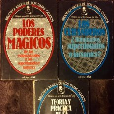 Libros antiguos: HIPNOSIS, PODERES MAGICOS, CURANDEROS. 3 LIBROS BIBLIOTECA BASICA TEMAS OCULTOS DR. JIMÉNEZ DEL OSO.. Lote 111545803