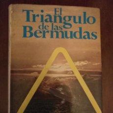 Libros antiguos: LIBRO - EL TRIÁNGULO LAS BERMUDAS, DE CHARLES BERLITZ. Lote 111905043