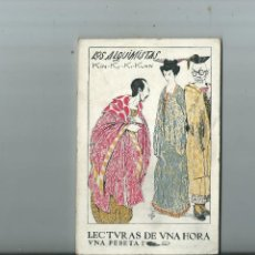 Libros antiguos: LOS ALQUIMISTAS (NOVELA) KIN KU KI KUAN. Lote 113619787