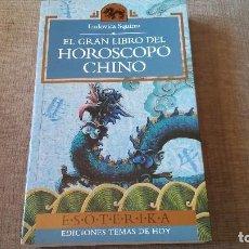 Libri antichi: TODO SOBRE EL HOROSCOPO CHINO. Lote 120391963