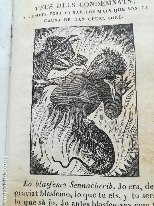 Libros antiguos: ANTIGUO LIBRO SIGLO XIX,AÑO 1847,CAMINO DEL CIELO,IMAGENES TERRORIFICAS DEL INFIERNO,CATALAN ANTIGUO - Foto 2 - 93121295