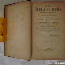 Libros antiguos: VISCASILLAS Y URRIZA. GRAMÁTICA HEBREA Y CALDEA. CON LARGA RESEÑA HÍSTÓRICA.1895. Lote 132775614