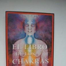 Libros antiguos: EL LIBRO DE LOS CHAKRAS. OSHO. ARKANO BOOKS. PRIMERA EDICIÓN. IMPECABLE. Lote 140554178