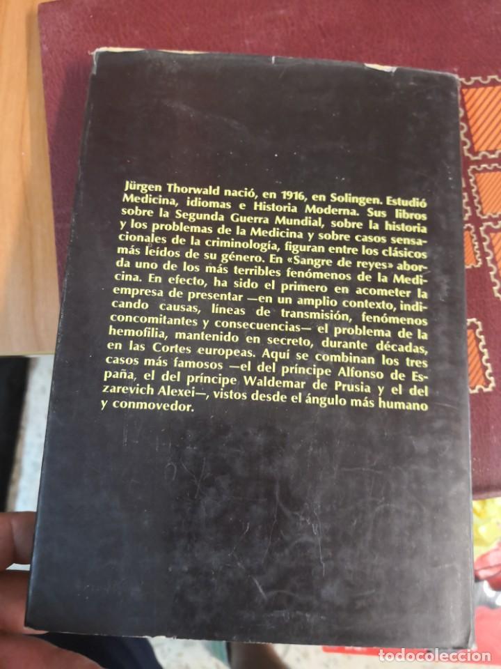 Libros antiguos: SANGRE DE REYES - EL DRAMA DE LA HEMOFILIA EN EUROPA - 1ª EDICION 1976 - Foto 2 - 149934234