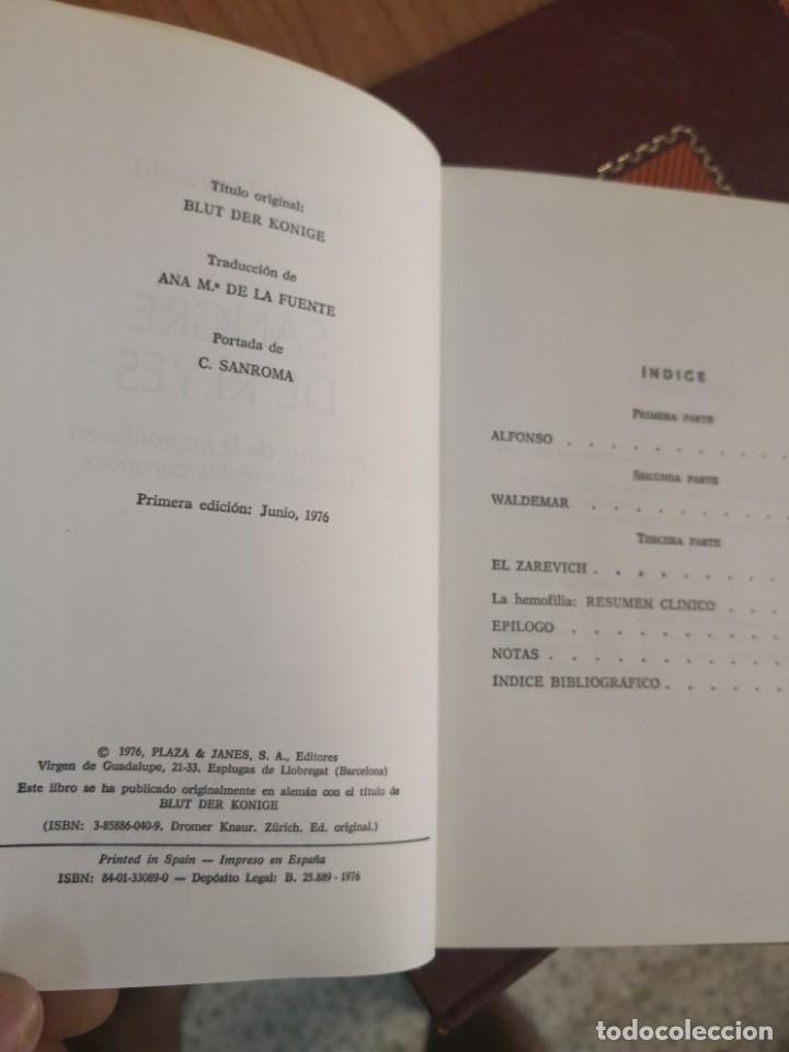 Libros antiguos: SANGRE DE REYES - EL DRAMA DE LA HEMOFILIA EN EUROPA - 1ª EDICION 1976 - Foto 3 - 149934234