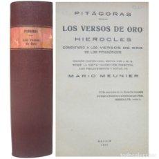 Alte Bücher - 1910 - Esoterismo, Pitagorismo - Pitágoras: Versos de Oro - Vida, Símbolos y Versos Dorados - Dacier - 162014998